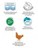 Консервы для кошек, филе курицы с морским окунем в желе Chicken Seabass