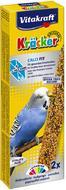 Крекер для молодых волнистых попугаев с кальцием