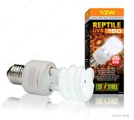 Компактная люминесцентная лампа для облучения лучами УФ-В спектра 13 W Reptile UVB 150