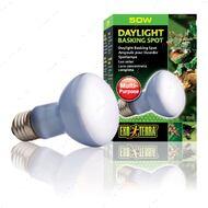 Лампа накаливания для обогрева с неодимовой колбой Daylight Basking Spot - E27
