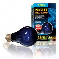 Лампа накаливания имитирующая эффект лунного света 75 W А19 Exo Terra Night Heat Lamp