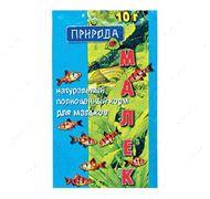 «Малек» Натуральная сухая смесь для рыб, 10 грамм