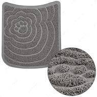 Подстилка-коврик для котов Savic Litter Tray Mat
