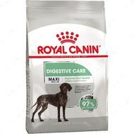 Полнорационный корм для собак весом от 26 до 44 кг с чувствительной пищеварительной системой DIGESTIVE CARE MAXI