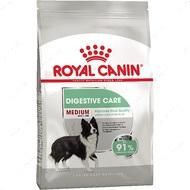 Полнорационный корм для собак весом от 11 до 25 кг с чувствительной пищеварительной системой DIGESTIVE CARE MEDIUM