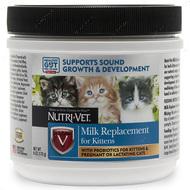 «МОЛОКО ДЛЯ КОТЯТ» заменитель кошачьего молока для котят