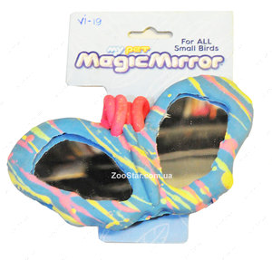 """MP Magic Mirror for small Birds"" - Butterfly""  Зеркальце - бабочка для маленьких птиц."