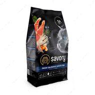 Сухой корм со свежим лососем и белой рыбой для длинношерстных котов SavoryAdult Cat Gourmand Fresh Salmon & White Fish