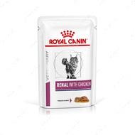 Ветеринарная диета диета для кошек с почечной недостаточностью с курицей Renal with chicken Feline