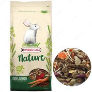 Зерновая смесь супер премиум корм для крольчат Versele-Laga Сuni Junior Nature