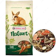 Зерновая смесь супер премиум корм для кроликов КУНИ НАТЮР Versele-Laga Сuni Nature