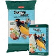 Гигиенический кварцевый наполнитель для птиц Ocean fresh air