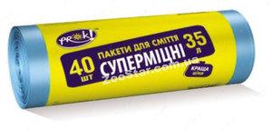 """Пакеты мусорные бытовые суперкрепкие """"HDPE"""", 35 литров,"""