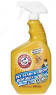 """Уничтожитель пятен и запаха """"Pet Stain & Odor Remover"""""""
