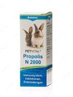 """""""Petvital Propolis N2000"""" минеральные катализаторы для улучшения работы иммунной системы"""