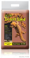 Наполнитель для террариума песок красный Desert Sand Red