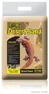 Наполнитель для террариума песок желтый Desert Sand Yellow