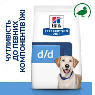 Лечебный корм для собак склонных к аллергиям с пищевой непереносимостью с уткой и рис Hill's™ Prescription Diet™ d/d™