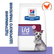 Лечебный корм при заболеваний желудочно-кишечного тракта, низкокалорийный для собак Hill's™ Prescription Diet™ i/d™ Low Fat