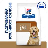 Лечебный корм для собак для борьбы с артритами и остеоартритами Hill's™ Prescription Diet™ j/d™