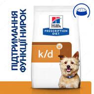 Лечебный корм для собак с заболеваниями почек Hill's™ Prescription Diet™ k/d™