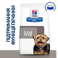 Лечебный корм для собак с нарушениями или снижением функций печени Hill's™ Prescription Diet™ l/d™