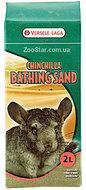 Песочная ванна для шиншилл Chinchilla Bath Sand