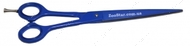 Профессиональные классические ножницы, с защитным покрытием, экстра, синие