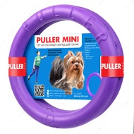 Пуллер Мини тренировочный снаряд для собак мелких пород (2 кольца) Puller mini