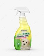 Спрей для экспресс-чистки чувствительной кожи и шерсти щенков Puppy-Gentle Waterless Bath
