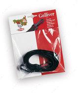 Ремень для переносок GULLIVER Stefanplast