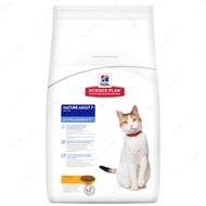 Сухой корм для кошек старше 7 лет Hill's Science Plan Feline Mature Adult 7+ Active Longevity