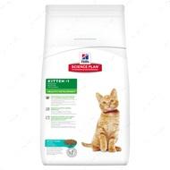 Сухой корм для котят с тунцом Hill's Science Plan Kitten Healthy Development