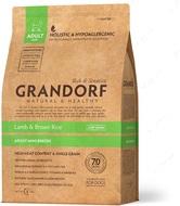 Сухой корм для собак для мелких пород с ягненком и рисом Grandorf Sensitive Care Holistic Lamb & Brown Rice Mini