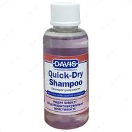 Шампунь для собак и котов быстрая сушка Davis Quick-Dry Shampoo
