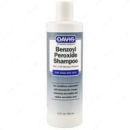 Шампунь для собак и котов с демодекозом и дерматитами Davis Benzoyl Peroxide Shampoo