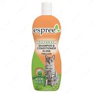 Шампунь и кондиционер в одном для кошек Shampoo and Conditioner in One for Cats