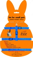 """Шлея """"Dog Extremе"""" нейлоновая, регулируемая с поводком для котов, кроликов и морских свинок, синяя"""