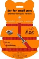 """Шлея """"Dog Extremе"""" нейлоновая регулируемая с поводком для морских свинок, декоративных крыс, красная"""