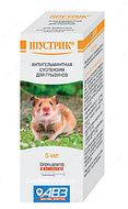 Шустрик - антигельмитная суспензия для грызунов 5мл.