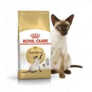 Сухой корм для кошек породы Сиамские Breed Siamese adult