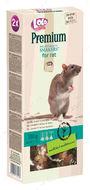 Лакомство для декоративных крыс LoLo Pets Premium Smakers for RAT