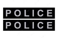Сменная надпись POLICE для шлеи и ошейника DogExtremе