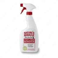 Средство для уничтожения запахов и пятен с энзимами для кошек Stain And Odor Remover