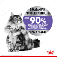 Сухой корм для стерилизованных кошек в возрасте от 1 до 7 лет с повышенным потреблением пищи Sterilised Appetite Control