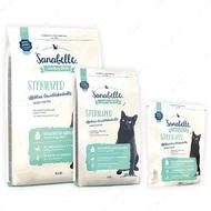 Сухой корм для для стерилизованных кошек Бош Санабель Стерилайзет Bosch Sanabelle Sterilized