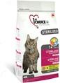 Сухой корм для кастрированных котов и стерилизованных кошек с курицей Sterilized