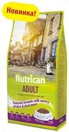 Сухой корм для взрослых котов ADULT CAT