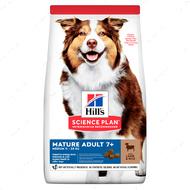 Сухой корм для собак средних пород старшего возраста 7+ с ягненком и рисом Hill's Science Plan Mature Adult Medium