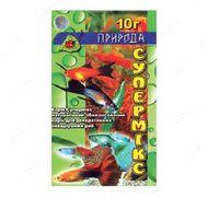 «Супермикс» Натуральная сухая смесь для рыб, 10 грамм